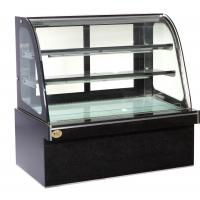 Curve Glass Refrigerated Display Cases