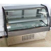 Refrigerations