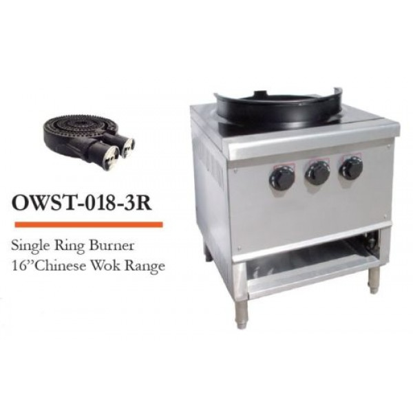 3 Ring Burner wok 16 Inch