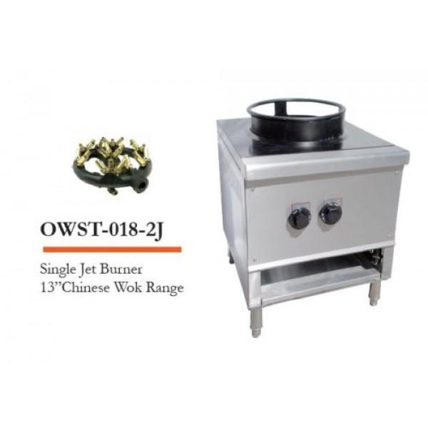 Single Jet Buener Wok 1