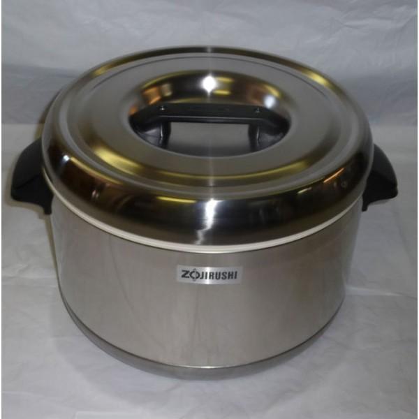 Wireless Rice Warmer